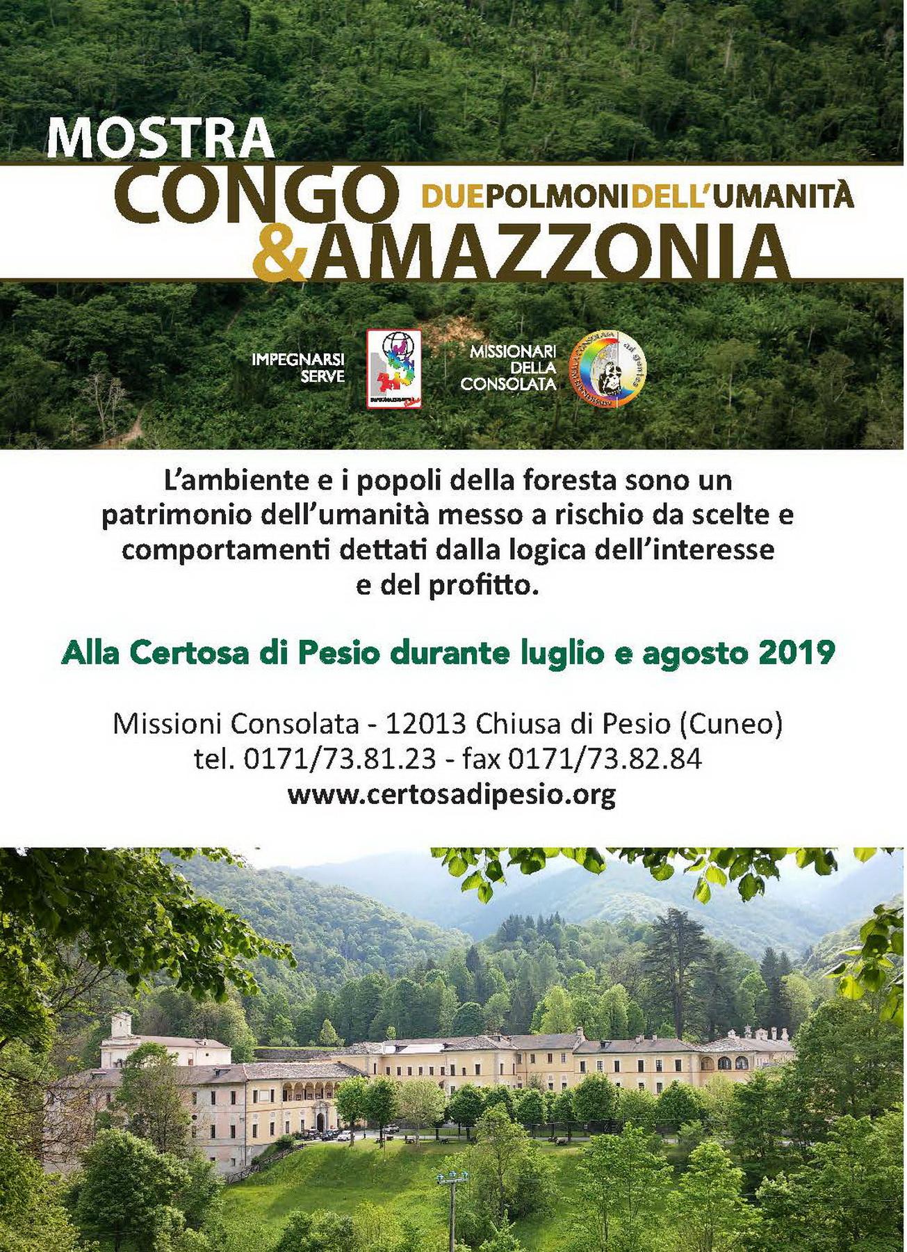 Una mostra da non perdere per prepararsi al Sinodo speciale sull'Amazzonia