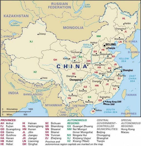 Cartina Climatica Cina.La Cina E La Religione Dell Occidente